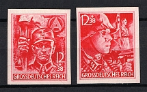 1945 Third Reich Last Issue, Germany (Imperforated, Full Set, MNH)