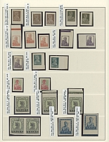Soviet Union FIRST DEFINITIVE ISSUE ON IMPROVED PAPER: 1926, 7k-5r, 24 stamps