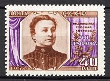 1957 30th Anniversary of the Birth of Ermolova (Perf 12.5x12, Full Set, MNH)