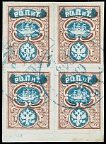 1865, Steamer and Eagle 10 para brown/blue, wonderful fresh block of four from