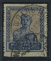 No. 58Pa, skipping perforation, used cat. = 8700 rub.