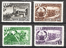1950 USSR 25th Anniversary of Turkmen SSR (Full Set, MNH)