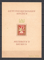 Lithuania Baltic Dispaced Persons Camp Meerbeck Block Sheet `50` (MNH)