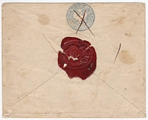 Postal stationery, No. 9 B (Wz - in a mirror image), passed through the mail. Ca