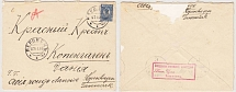 1915 Russian Empire. International mailpiece (envelope). Perovsk (in the