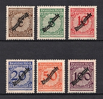 1923 Third Reich, Germany Official Stamps (Full Set, CV $40, MNH)