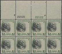 1938, Warren Harding, $2 green and black, top sheet margin plate No.22121and 22122 block of eight, portrait strongly shifted to the top left, several spots of gum skip and gum irregularity at two lower left stamps