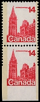 Canada, 1978, Parliament, 14c red, vertical pair, lower stamp partially imperf