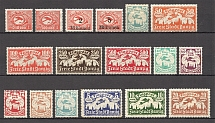 1923 Germany Danzig Gdansk Airmail (Full Sets)