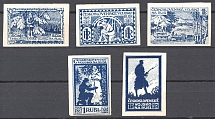 1919 Czechoslovakian Corp in Russia Civil War (Blue Probes, Proofs)