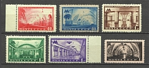 1950 USSR Moscow Subway Stations (MNH)