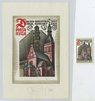 1972. Unapproved stamp project No. 4238 (Riga) (1973 edition). Without text and