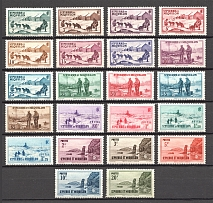 1938 St. Pierre & Miquelon French Colony (CV $50, Full Set)