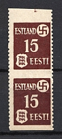 1941 15pf Occupation of Estonia, Germany (MISSED Perforations, Print Error, Pair, Mi.1yUW, Signed, CV $470, MNH)