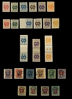 CENTRAL LITHUANIA, COMPLETE COLLECTION: 1920-22, 96 mint stamps