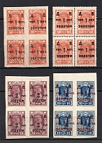 1923 RSFSR Far East, Russia Civil War (Blocks of Four, Full Set, MH/MNH)