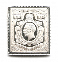 1925 Ceylon 1000 Rp (Sterling Silver Miniature, Greatest Stamps of The World)