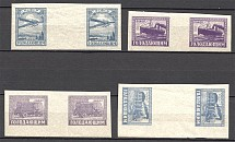 1922 RSFSR Semi-postal Charity Issue Gutter-Pairs (Full Set, MNH)