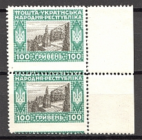 1920 Ukrainian Peoples Republic Pair 100 Grn (Shifted Perforation, MNH)