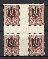 Kiev Type 3 - 70 Kop, Ukraine Tridents Center of Sheet (MNH)
