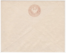 Postal stationery, # 12 (Wz - pushed down strongly), pink. Catalog = $ 200 for s