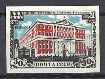 1947 Anniversary of Mossoviet (MISSED Red on Door, Zv.#1053d, CV $200, Full Set, MNH)
