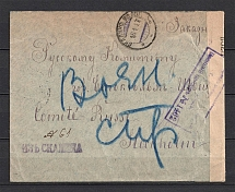 Registered Letter from Skalino Vologda Province, an Ancient Outgoing Postmark. Censorship of Petrograd 1462 and the Label
