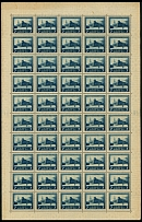 Soviet Union, 1925, Lenin Mausoleum, 7k deep blue, perf stamp, thick paper