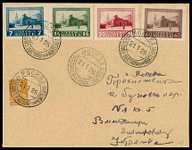 Soviet Union, 1925 (January 21), Lenin Mausoleum, 7k-40k, imperf cplt set of 4