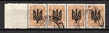 Kiev Type 3 - 1 Kop, Ukraine Tridents Cancellation LUCHINETS MINSK Strip