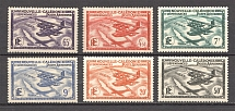 1938 New Caledonia French Colony Airmail (CV $10, Full Set)