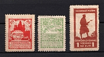 1919 Czechoslovakian Corp in Russia, Russia Civil War (Full Set)