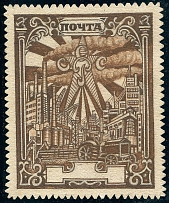 1929. Unapproved drawing of the stamp project for series No. 245-248 (for indust