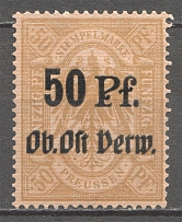 Estonia Baltic Fiscal Revenue Group of Stamps