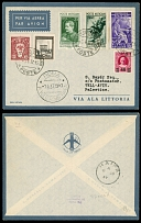Vatican City First and Pioneer Flights April 7-8, 1937, Rome - Haifa