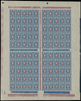 Russian Empire, PRINTER'S CONTROL MARKINGS:1909-12, 14k blue and carmine, sheets