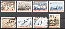 1954 USSR Sport in the USSR (Full Set, MNH)