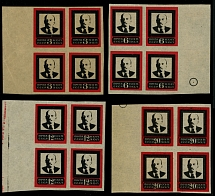 Soviet Union, 1924, Lenin Mourning issue, 3k-20k, imperf cplt set, blks of 4