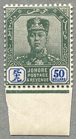 1904-10, 50 $, green & ultramarine, from the lower margin, MNH, very well