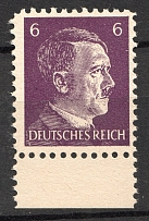 1944 United States US Forgery of Germany Hitler Issue 6 Pf (MNH)