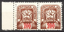 1945 Carpatho-Ukraine Pair `200` (Print Error, Double Perforation, MNH)