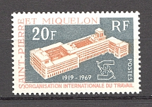 1969 St. Pierre & Miquelon French Colony (CV $10, Full Set)
