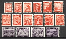 1947 Austria (CV $60, Full Set, MNH)
