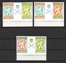 1975 Chicago 30 Years First Ukrainian Division Pair (MNH)