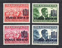 1939 Lithuania (Full Set, MNH)