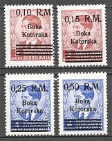 1944 Kotor Reich Occupation (Brocken `M`, Print Error, Full Set, CV $200)
