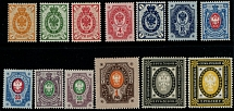 FINLAND, 1891, Rings Definitive issue, 1k-7r, complete set of 13