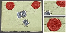 1917 Russia Wax Seal Censored Registered Cover Ekaterinoslav - Paris (France)