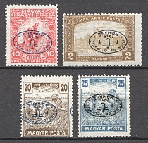 1919 Debrecen Hungary Rumanian Occupation Inverted Overprints