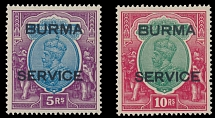 Burma - Official stamps, 1937, King George V, overprint